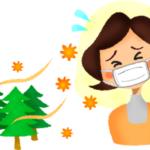 花粉症とヨガ